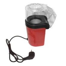 Мини Портативный электрический попкорн Бытовая Автоматическая Машина для попкорна воздушный выдув типа попкорн DIY Поппер подарок для детей