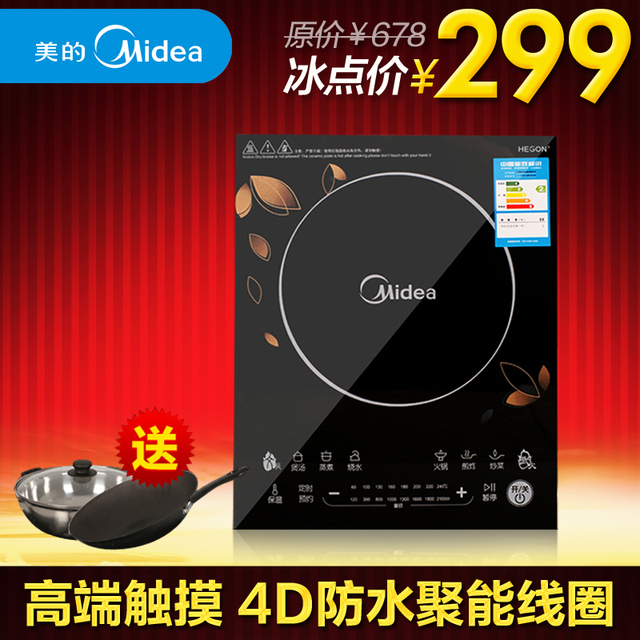 Beauty wt2101 midea induction cooker high quality touch wok soup pot