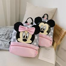 Детские рюкзаки с Микки и Минни, школьный рюкзак для детского сада, детские школьные сумки, рюкзаки для маленьких девочек и мальчиков