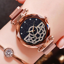 Top Brand Luxury Diamond Women Watch Magnetic Starry Sky Lad