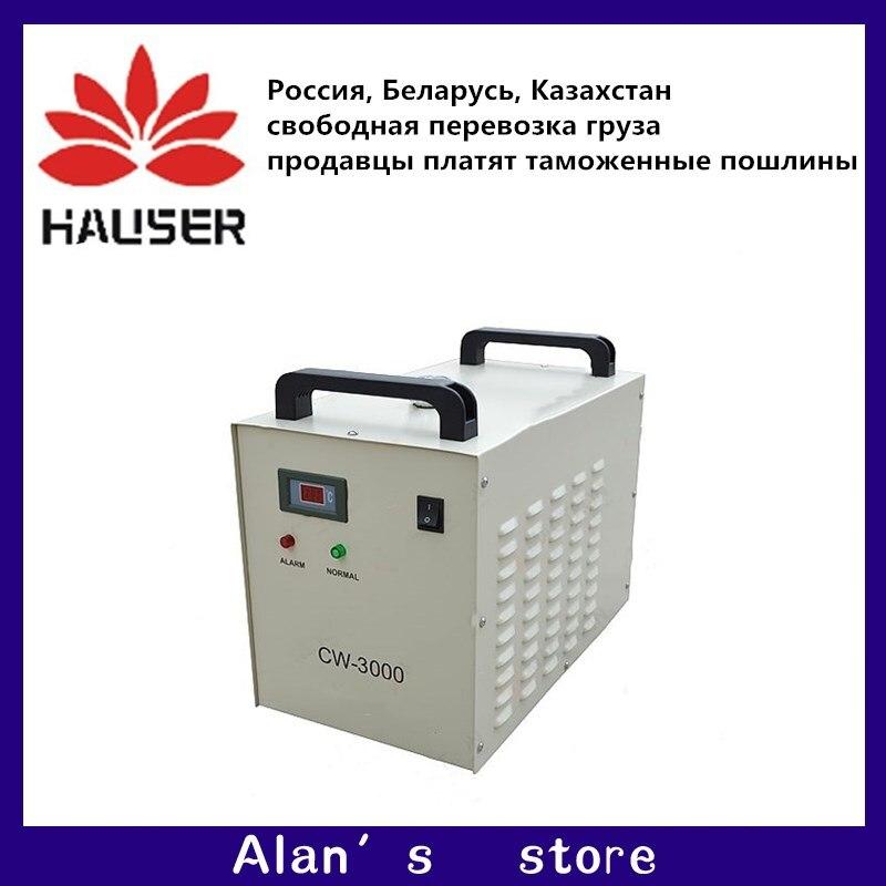 Machine de gravure Laser refroidisseur CW3000 refroidisseur machine de gravure broche refroidissement pompe de réservoir d'eau laser machine de découpe refroidissement