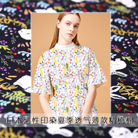 Summer Printing Fabric White Black Two Parent Child Exquisite Micro Shells Combed Cotton Fabric 2017 Active