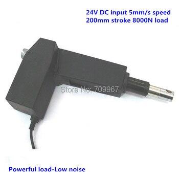 8000N carico 5mm/sec di velocità 200mm corsa 24 v attuatore lineare elettrico per il letto di ospedale ICU letto poltrona letto elettrico di trasporto libero