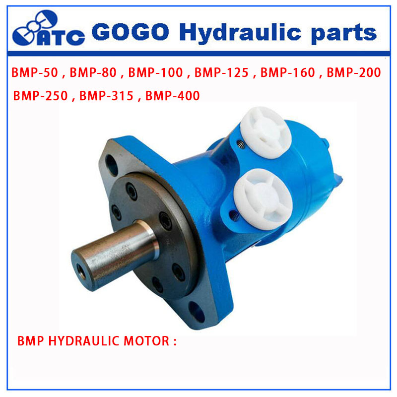High power bmph 63 omph 63 orbit hydraulic motor for for Small electric motor repair parts