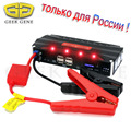 Stock in Russia! 2016 Hot Car Jump Starter High-power Support 12 V For Petrol & Diesel Car Booster  4 USB Warning Light Charger