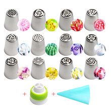 14 stk/set Rvs Russische Tulp Icing Piping Nozzles Bloem Cream Pastry Tips Nozzles Siliconen Tas Keuken Accessoires(China)