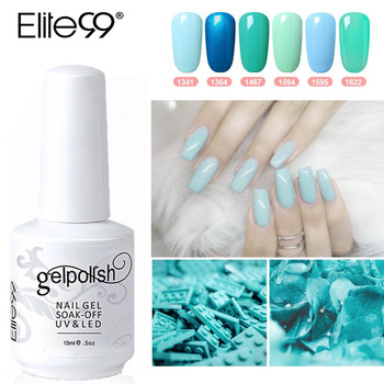 Elite99 Nail art 15ML Reinem Gel Tränken Weg UV Gel LED Top Basis Mantel Gel Lack Für Stanzen salon Gel Lak 241 Reine Farben