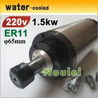 220 В AC Гравировальный фрезерный ER11 1.5kw шпинделя водяного охлаждения 1500 Вт диаметр 80 мм встроенный 4 шт. подшипники