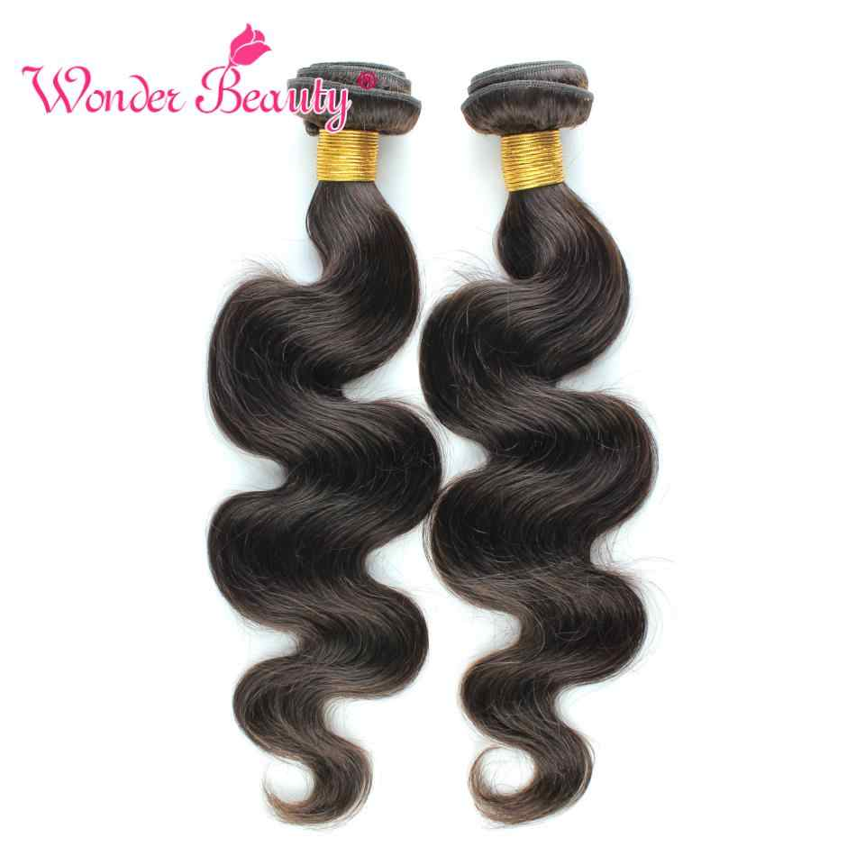 Чудо Красота Бразильский объемной волны человеческих волос Комплект Дело 1 шт. можно купить 3 или 4 Комплект s 8- 30 дюймов nonremy Инструменты для завивки волос # 1b #2 #4