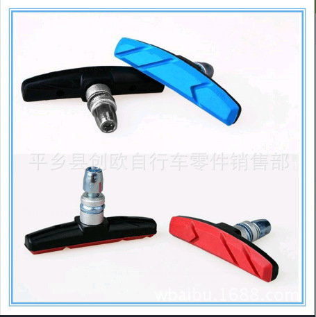 WBP-14 Brake disc Blocks Road Bike Drawer Pads Type C Rubber Replaceable Folding Bicycle brakelight cable Parts For Carbon Wheel