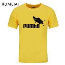 Funny boys t shirts online shopping-the world largest funny boys t ...