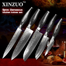 XINZUO 5pcs kitchen knives set Damascus steel kitchen knife Japanese VG10 cleaver chef utility knife hammer striae free shipping