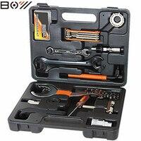 Bicycle repair tools for the maintenance of mountain bike repair tool combination tool Kits bike Multifunction repair tool Suits