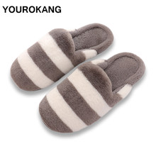Winter Couple Shoes Women Warm Home Slippers Soft Cute Indoor Plush Slippers Furry Cotton Men House Shoes Unisex For Lovers цена 2017