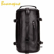 2019 New 2in1 Mens Travel bags PU 14 Inch Laptop Multifunction Shoulder Bags outdoor hand Large Capacity School Bag
