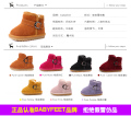 Plus velvet warm baby snow boots girls leather children 's snow boots boys' shoes baby toddler shoes soft winter
