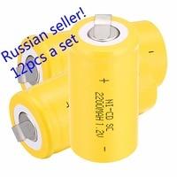 Russian seller ! 12 pcs Sub C SC battery 1.2V 2200 mAh Ni Cd NiCd Rechargeable Battery 4.25CM*2.2CM