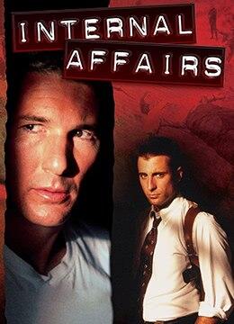 《流氓警察》1990年美国犯罪,惊悚,剧情电影在线观看