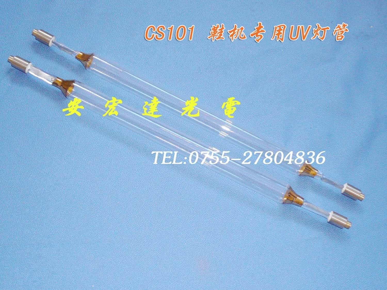 все цены на Metal Uv Lamp Cs-101 2kw 400mm High-pressure Mercury Lamp онлайн