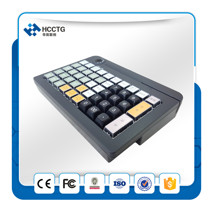 50 Touches Programmables POS Clavier KB50 - 3