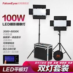 Falcon eyes 2pcs/lot 100W Dimmable LED Studio Light Panel LED Video Light DMX512 LED Photo Lighting LP-2005TD