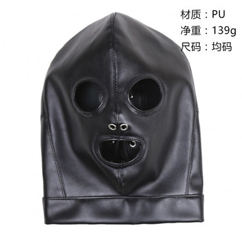 Toys Adult GamesFetish Hood Headgear PU Leather BDSM Bondage Breathable Sex Mask Hood Sex Product For Couples Intimate goods 3