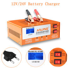 Automatic Electric Auto Car Battery Charger 12V/24V 200AH Intelligent Pulse Repair Fast Power Charging For Car Truck Motorcycle(China)
