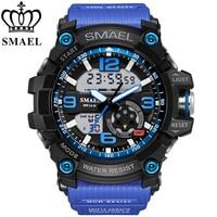 SMAEL Brand Men Sports Watch Dual Time Zone Analog LED Digital Quartz Watches Fashion Student Multifunction