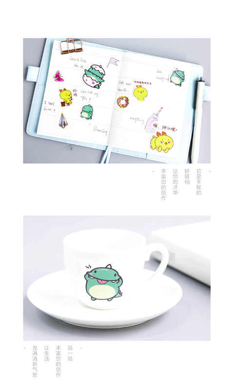 Little Green Dragon  Stickers Diary Sticker Scrapbook Decoration PVC Stationery Stickers