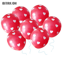 BTRUDI red little love printed balloon 12 inch 2.8g wedding and marriage room decorate adornment supplies  Childrens toy