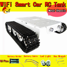 Official DOIT RC Metal robot Tank Car Chassis Caterpillar with High Torque Motor With Hall Sensor Speed Measure Remote Control