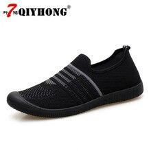 где купить New2019 Men's Casual Shoes Sneakers Spring Summer Popular Mesh Breathable Comfortable Men Shoes Loafers footwears Slipon Walking по лучшей цене