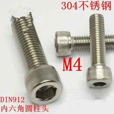 Fixmee 100pcs/Lot Metric Thread M4*6/8/10/12/16/20/25/30/35/40/45mm 304 Stainless Steel Hex Socket Head Cap Screw Bolts стоимость