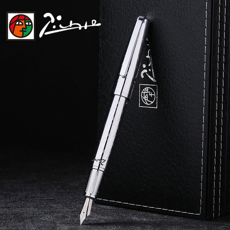 Image 2 - Picasso Luxury Full Metal Iraurita fountain pen 0.5mm ink pens dolma kalem Caneta tinteiro Stationery signing pens 1040-in Fountain Pens from Office & School Supplies