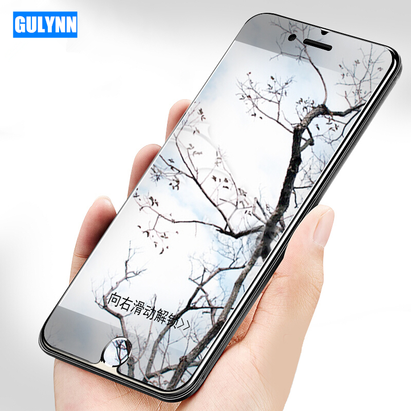 0 26mm Upgrade Tempered Glass 9H Screen Protector For iphone 5 5s SE 4s 6s 7 X XS MAX XR 8 Plus Protective Anti Shatter Film in Phone Screen Protectors from Cellphones Telecommunications