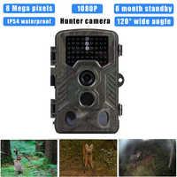Venta caliente cámara de caza HD 8MP soporte 1080 P video versión nocturna Trail Hunter Cámara flor vigilancia impermeable