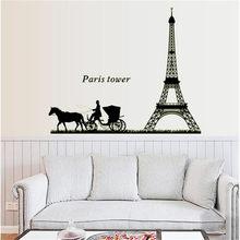 Wall Stickers City Silhouettes Luminous Living Room Bedroom Decoration decora o para casa large vinilos decorativos par A50(China)