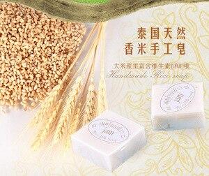 Image 3 - 12X60G Xà Phòng Sữa Thái Tự Nhiên Gluta Collagen Xà Phòng Handmade Chăm Sóc Da Tự Nhiên