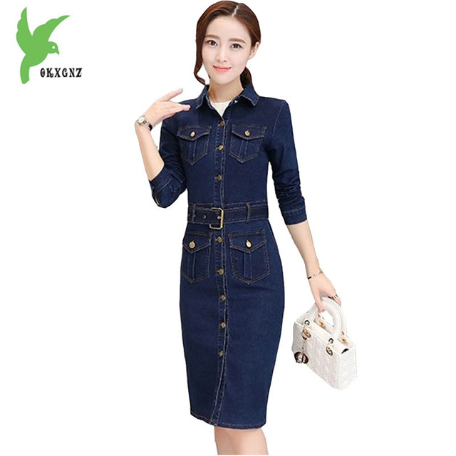 1ca9bb2f52 New Women s Autumn Denim Dress Fashion Solid Color Slim Tight Dress Plus  Size Female Costume Cardigan Cowboy Dress OKXGNZ A1070