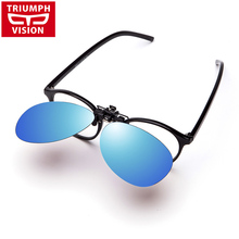 TRIUMPH VISION Driving Clip on Sunglasses For Myopia Rimless Clip Sun Glasses For Men Polarized Lenses Optical Eyeglasses Frame
