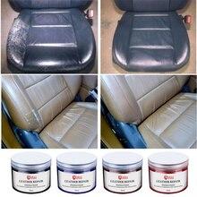 Полировочная краска для ухода за сидением автомобиля, средство для удаления царапин, авто инструмент для ремонта кожи, подтягивающий жидкость, средство для чистки интерьера