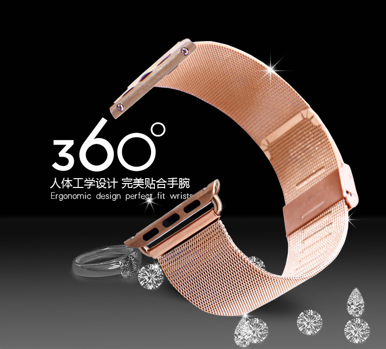 Stainless steel strap with fine lines for the Apple watch strap - with connector 42 mm 38 mm chain bracelet stainless steel brai stylish survival glowing in the dark paracord bracelet with stainless steel buckle white