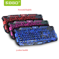 Russian Game Keyboard Changeable LED With 3 Color Luminous Backlit Multimedia Ergonomic Gaming Keyboard Set For