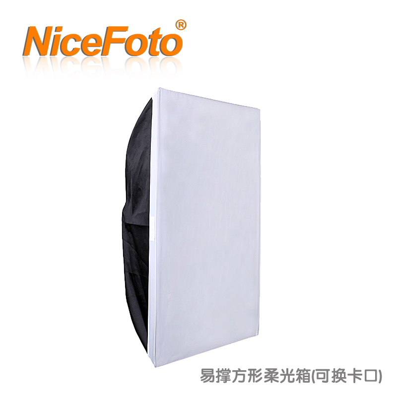 NiceFoto 80x120 см Боуэн крепление софтбоксы фотостудия огни Открытый лампы общие квадратный софтбокс fesb 80x120cm