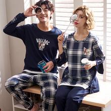 Spring Autumn 100 Cotton Men s Pajamas Long Sleeved Pyjamas Men Sleepwear Couple Pajama Sets Plus