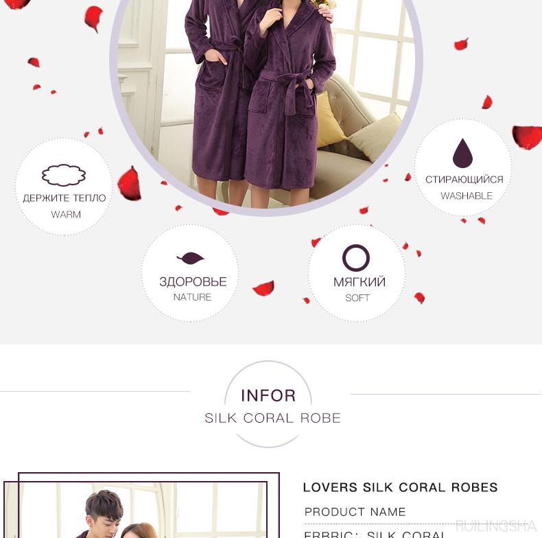 1401-Coral-Fleece-kimono-bathrobe-men-women-robes_05