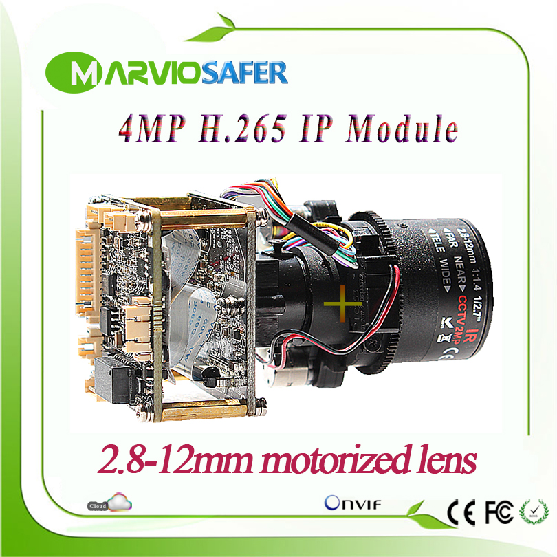 H.265/H.264 4MP 2560*1440 Realtime Image CCTV Network IP Camera Module 2.8 - 12mm Motorized / Manual Zoom Lens, Onvif