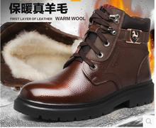 Hiver hommes bottes chaud véritable en cuir bottes avec fourrure imperméable moto bottes livraison gratuite plus grande taille