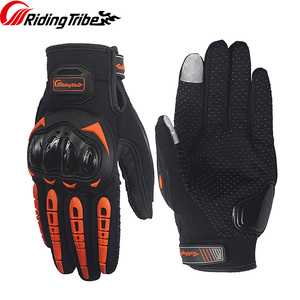 Motorcycle Gloves Summer Breat