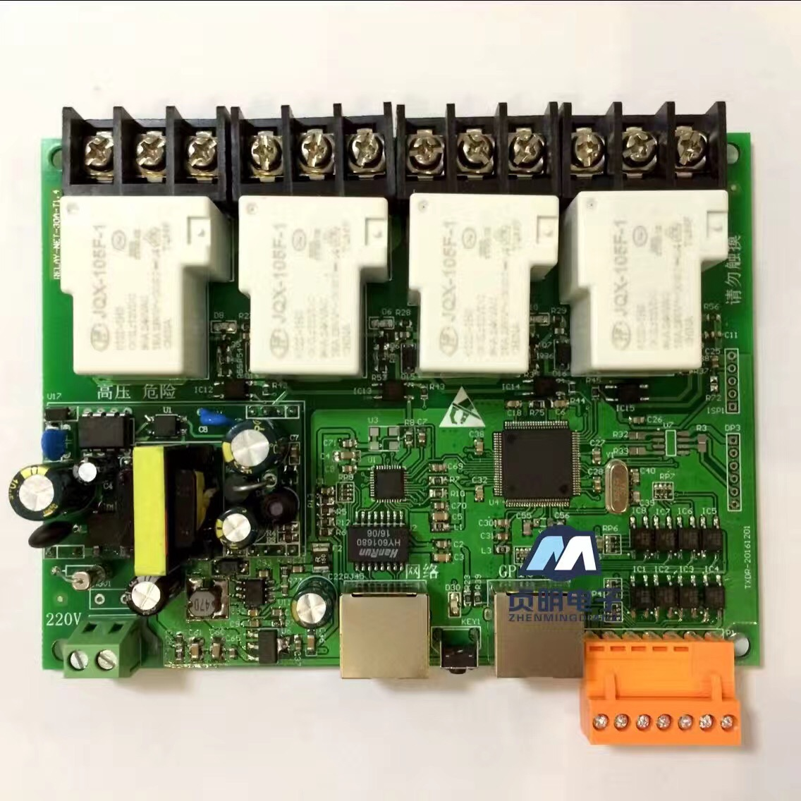 4-channel High-power Network Relay Supports Centralized Control and Remote Control of APP Light Controller4-channel High-power Network Relay Supports Centralized Control and Remote Control of APP Light Controller